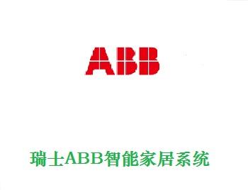 瑞士ABB竞技宝|官网方案介绍