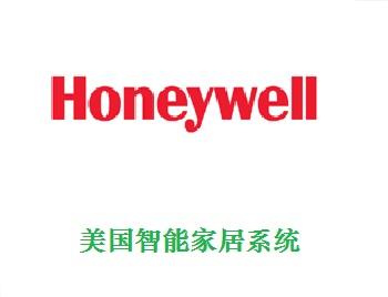 霍尼韦尔竞技宝|官网方案介绍